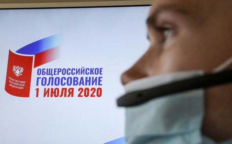 Явка на онлайн-голосование по поправкам к Конституции достигла 75%